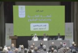 الأمين العام: منهج الإخوان منذ التأسيس سيظل واضحًا ومحددًا