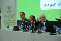 """استئناف فعاليات اليوم الثاني لمؤتمر """"الإخوان المسلمين.. أصالة واستمرارية"""""""