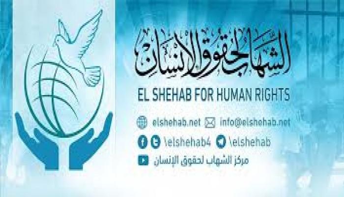 """خلال الدورة الـ42 لحقوق الإنسان.. """"الشهاب"""" يطالب بفضح جرائم عسكر الانقلاب"""