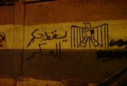 مقاولون ورجال أعمال يطالبون بتطهير الجيش من فساد السيسي