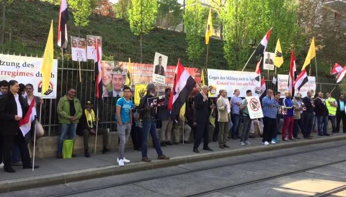 """""""التنسيقي المصري"""" بالنمسا يدعو إلى مظاهرة وسط فيينا لرحيل قائد الانقلاب"""