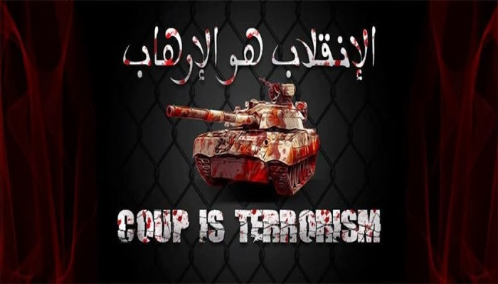 """""""هيومن رايتس"""" تدعو الأمم المتحدة للتصدي لعصابة الانقلاب"""