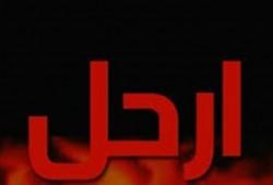 """""""#ارحل"""" يتصدر مواقع التواصل.. ومغردون: السيسي قاتل وعميل"""