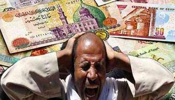 مصر تعيش نكسة اقتصادية بسبب فساد السيسي الخائن