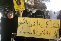 """إحالة أوراق 7 مواطنين إلى مفتي الانقلاب في هزلية """"ميكروباص حلوان"""""""