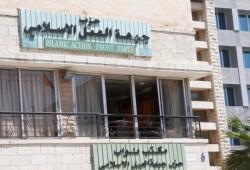 """""""العمل الإسلامي"""" الأردني يستنكر اعتقال عدد من قياداته"""