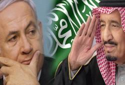 بعد الإمارات.. لأول مرة السعودية تشارك الصهاينة احتفالهم بالسنة (العبرية)
