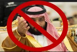 """""""رويترز"""" ترصد تصاعد استياء آل سعود من سياسات """"بن سلمان"""""""