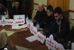 """نشطاء يطلقون حملة """"فلسطين ليست ملعبًا للتطبيع"""""""