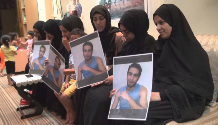 هيومن رايتس: البحرين لا توفر الرعاية الطبية للمعتقلين