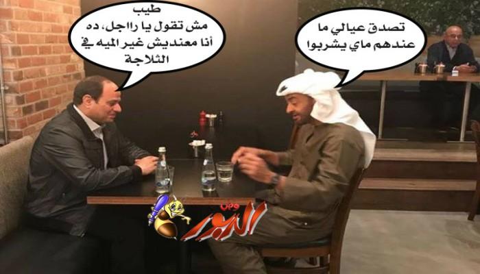 بعد هيمنة الإمارات على قطاعات حيوية.. العسكر تحت رحمة عيال زايد