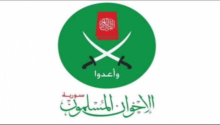 """بيان من الإخوان المسلمين بسورية حول انطلاق عملية """"نبع السلام"""""""