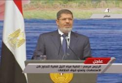 نشطاء يتداولون فيديو للرئيس الشهيد حول عدم التفريط في النيل