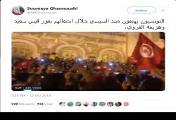"""خلال احتفالهم بمؤشرات فوز """"قيس"""".. التونسيون: """".. والسيسي عدو الله"""""""