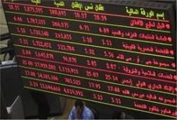 البورصة المصرية تختتم تعاملاتها اليوم على هبوط جماعي