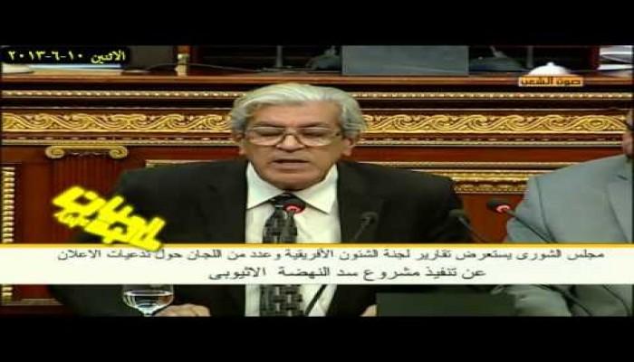 """نشطاء يتداولون فيديو للدكتور خالد عودة يحذر فيه من كارثة """"سد النهضة"""""""