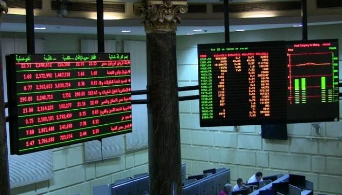 البورصة المصرية تخسر في تعاملاتها اليوم.. والمؤشر العام للإمارات يتراجع