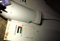 """قوات """"الوفاق"""" الليبية تسقط طائرة إماراتية مسيّرة بمصراتة"""