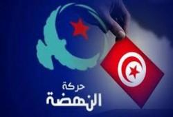 النهضة التونسية: رئيس الحكومة من الحركة ولن نتشارك مع هذه الأحزاب