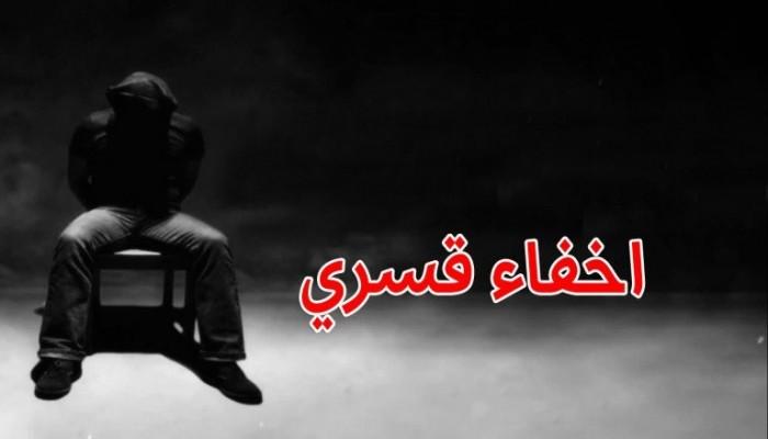 الانقلاب يواصل الإخفاء القسري لـ26 شرقاويًا
