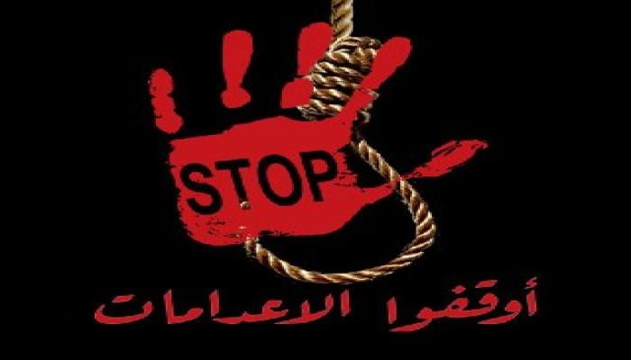 """الانقلاب يقضي ظلمًا بالإعدام لمواطن بـ""""هزلية الوراق"""" وسجن آخرين"""