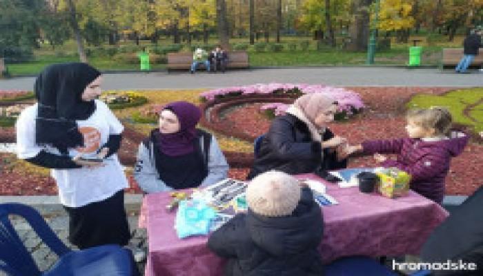 """نشطاء يقيمون فعالية """"الإسلام هو السلام"""" بحديقة شيفتشينكو الأوكرانية"""