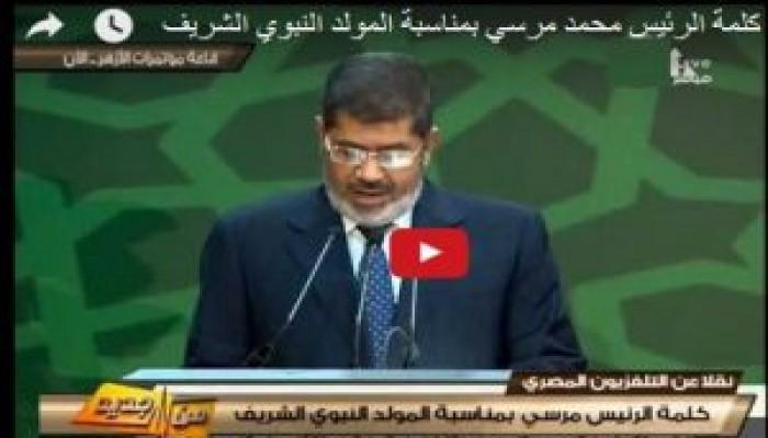 فيديو.. قضايا العالم الإسلامي في خطاب الرئيس الشهيد بالمولد النبوي