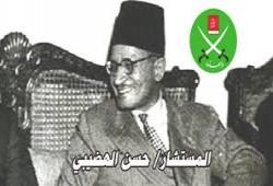 """المستشار حسن الهضيبي في ذكرى رحيله.. تاريخ من العبقرية والصمود """"ملف"""""""