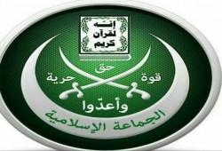 الجماعة الإسلامية بلبنان: بقاء البلاد بلا حكومة خطر واستمرار الحراك السلمي ضرورة