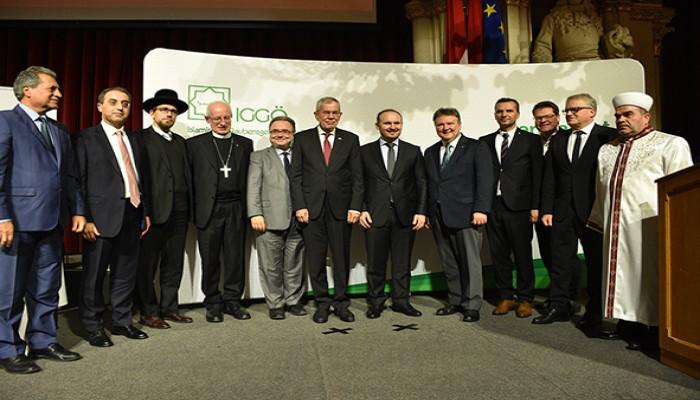 رئيس النمسا: لا يجب النظر للمسلمين في بلادنا كأجانب للأبد
