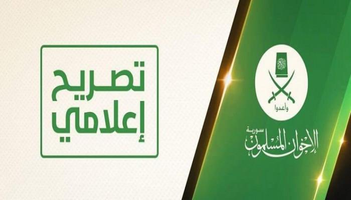 تصريح إعلامي لإخوان سورية حول جريمة الحرب في مخيم (قاح) للنازحين