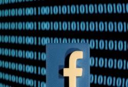 """العفو الدولية: """"جوجل"""" و""""فيسبوك"""" تهددان حقوق الإنسان"""