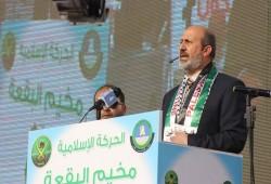 """""""العمل الإسلامي"""" الأردني يستنكر الاعتقال السياسي ويؤكد: يعمّق الأزمة الداخلية"""