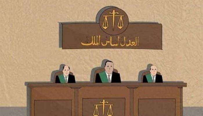 السلطة القضائية كما يراها الإخوان المسلمون (2/ 3)