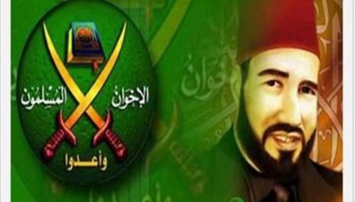 الإخوان المسلمون.. من نحن؟ وماذا نريد؟ (1/ 2)