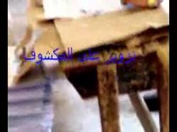 تزوير علني في إحدى قرى ميت غمر بالدقهلية