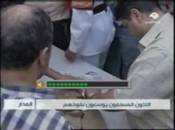 تقرير قناة أبو ظبي