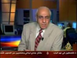 تقرير قناة الجزيرة