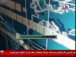 تقرير قناة العالم