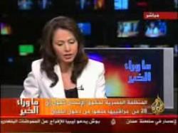 أبو الفتوح في برنامج ما وراء الخبر (2)