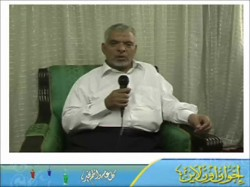 تهنئة الحاج مسعود السبحي