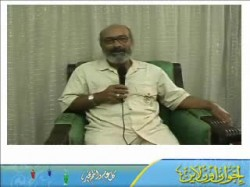 تهنئة د. عبد الحميد الغزالي