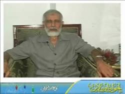 تهنئة د. محمود عزت