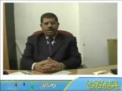 تهنئة د. محمد مرسي