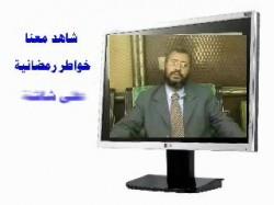 خاطرة د. محمد سيد