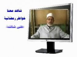 خاطرة الشيخ سيد عسكر(2)