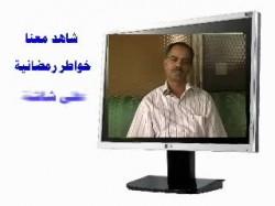 خاطرة أ. بدر محمد بدر (1)