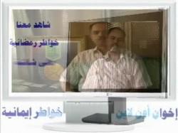 خاطرة أ. بدر محمد بدر (2)