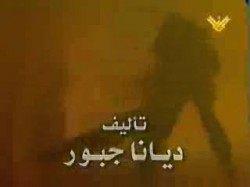 يحيى عياش (1)