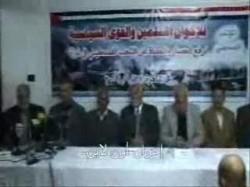 وقائع المؤتمر الصحفي لنصرة غزة
